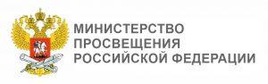 http://talrono.ru/wp-content/uploads/2018/10/ministrestvo-obrazovaniya-300x94.jpg