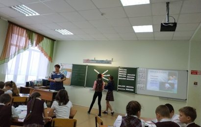 На базе МКОУ 1-Абрамовской СОШ прошли 2 семинара