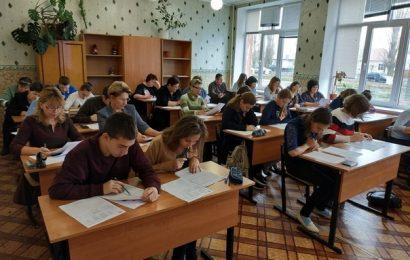 На базе МКОУ Таловской СОШ  состоялся  «Всероссийский Географический диктант»