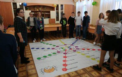 Специалисты ГБУ ВО «ЦПППиРД» провели занятия профилактической направленности