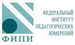О публикации на сайте ФИПИ проектов КИМ ГВЭ-11 для аттестата.