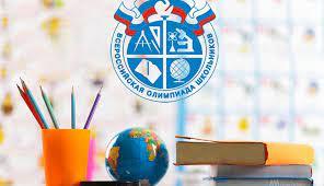 Пресс-конференция, посвященная старту школьного этапа Всероссийской олимпиады школьников